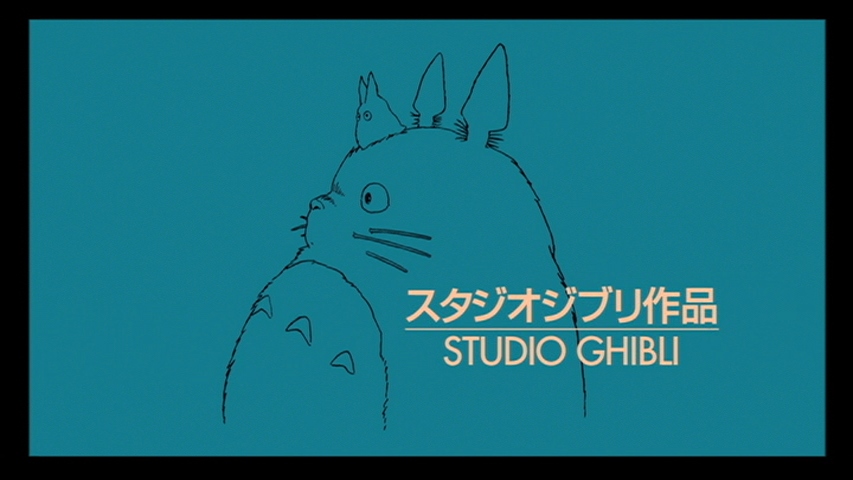 Spirited Away Japanese Blu Ray Review Not On Blu Ray